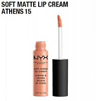 Матовая помада Nyx Soft Matte Lip Cream Athens